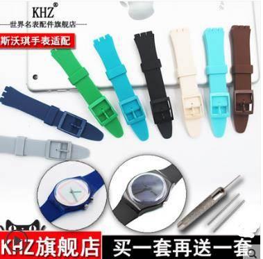 手錶帶 斯沃琪硅膠表帶手錶帶針扣17mm19mm Swatch硅膠橡膠手錶帶