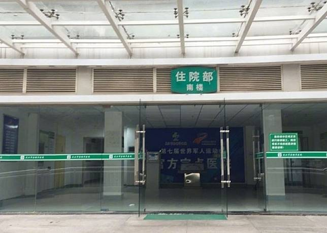 金銀潭醫院收治多名武漢肺炎患者。