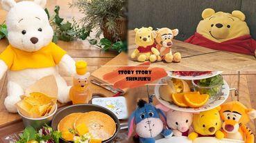 小熊維尼控注意!日本期間限定「小熊維尼主題咖啡廳」超療癒維尼餐點絕對不能錯過!