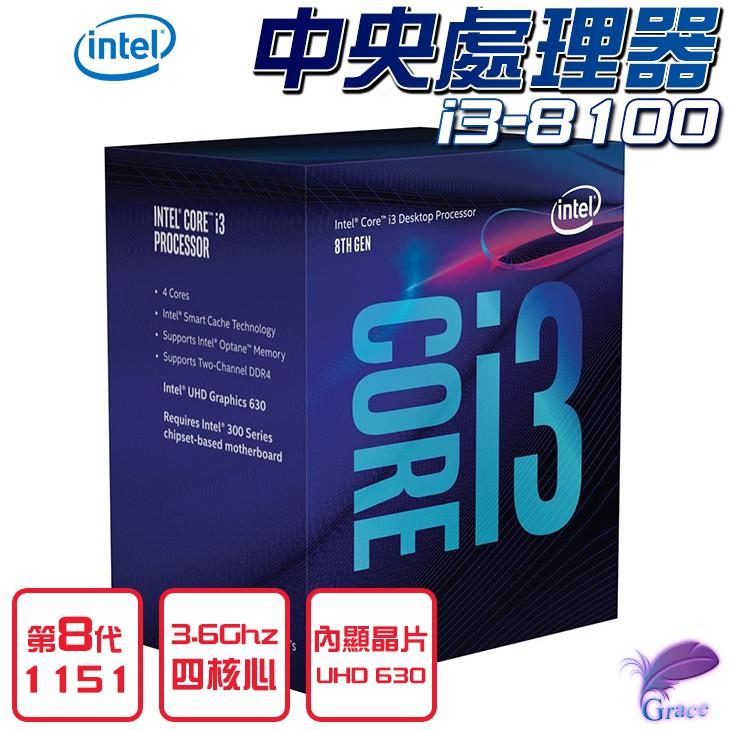 i3-8100● 處理器頻率:3.60 GHz● 快取記憶體:6 MB● 插槽/封裝方式:LGA1151● 光刻:14 nm● 內建顯示晶片:Intel® HD Graphics 630● TDP:6