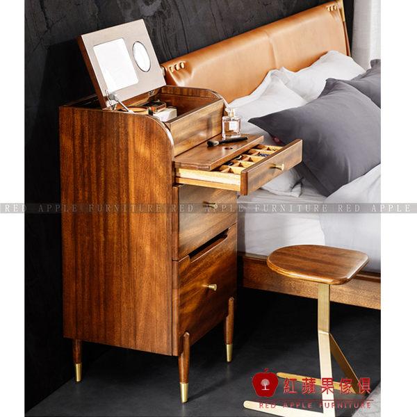[紅蘋果傢俱]MG1522 金絲檀木(胡桃木紋)系列 床頭櫃 梳妝台 化妝桌/椅 實木 北歐 現代簡約 輕奢風