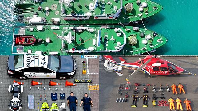 圖/翻攝自TCPB 局長室、海巡署長室 Coast Guard、空中勤務總隊飛行勤務專頁