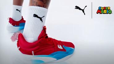 MARIO X PUMA聯名籃球鞋