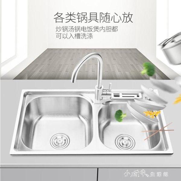 廚房304不銹鋼水槽雙槽套餐加厚洗菜盆一體成型水池家用單洗碗池YQS 小確幸生活館