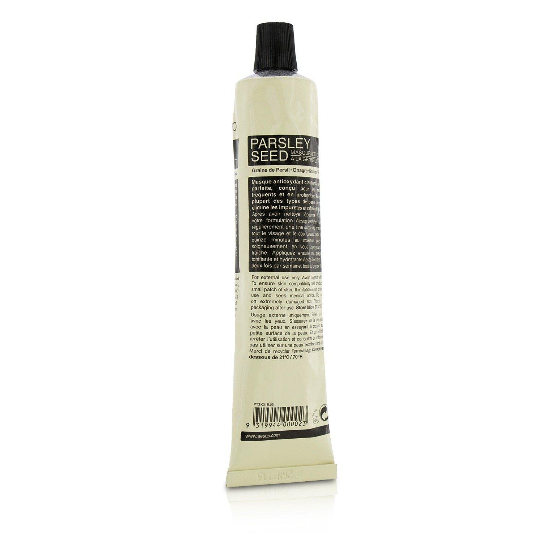 伊索 Aesop - 香芹籽抗氧化清潔面膜 (管裝)