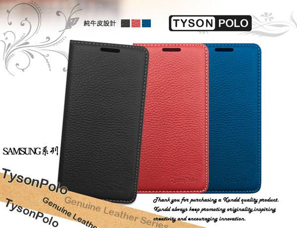 TYSON 真皮隱藏式磁扣 POLO 牛皮書本式 夾層可作為簡單皮夾放置紙鈔及卡片