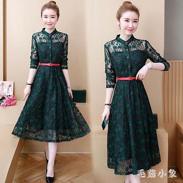 胖女人遮肉大碼洋裝寬鬆遮肚顯瘦減齡中長裙秋裝新款蕾絲連衣裙