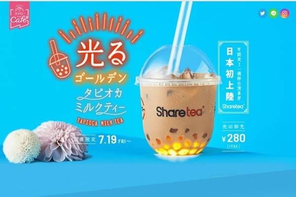 ชานมไข่มุกเรืองแสงพร้อมเสิร์ฟแล้วที่ Sushiro ทั่วญี่ปุ่น