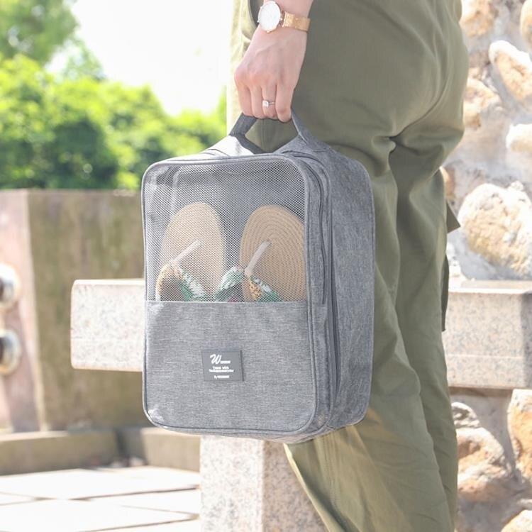 八折限購鞋盒3鞋位收納盒收納袋陽離子防塵干濕分離旅行收納神器便攜鞋包