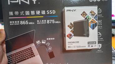 Costco【PNY Pro Elite 500G SSD外接式固態硬碟】值得買嗎?誰適合買?