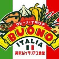ヴォーノ・イタリア 北本店