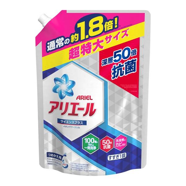 1 品號 737306 2 商品名稱 Ariel超濃縮洗衣精補充包1260g 【康是美】 3 商品規格(重量/容量/數量/尺寸/顏色/款式) 1260g/包 4 商品全成份/占比或全材料 界面活性劑