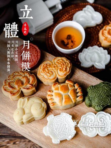 網紅螃蟹兔子月餅模具家用做綠豆糕的冰皮點心不黏手壓式烘焙模子