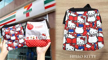 HELLO KITTY環保系列周邊第二彈!保冷袋、吸管套組、摺疊購物袋 ,四款圖樣都在7-11