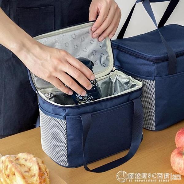 保溫袋 便當袋 手提包鋁箔 加厚 大號 大容量 帶飯袋 飯盒袋子手提