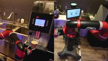 日本機器人親自幫你泡咖啡!靈巧的手臂讓顧客瘋狂