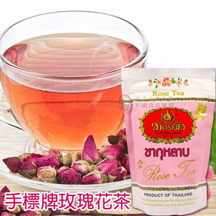 泰國手標牌玫瑰花茶150g 泰國超夯[TH8850370]千御國際