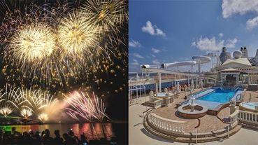 全球第一艘郵輪復航在台灣!馬祖藍眼淚、澎湖花火節…星夢郵輪跳島玩起來!