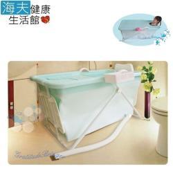 【海夫健康生活館】日華 折疊式浴缸 DIY/簡單組裝/銀髮族/舒適泡澡/不佔空間(ZHCN1903)
