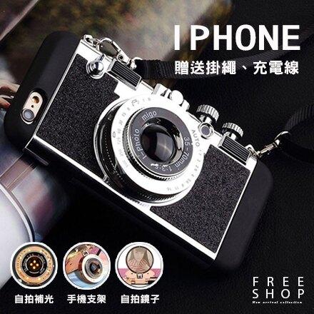 Free Shop 蘋果IPHONE 6 7 PLUS自拍神器補光美顏功能閃燈立體掛繩LED相機手機殼【QAALW7052】