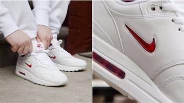 Nike Air Max 1 Jewel 即將復刻回歸