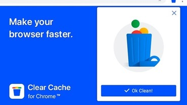 Clear Cache for Chrome 免費擴充外掛,讓你輕鬆一鍵清除 Chrome Cookies、瀏覽記錄、快取、下載等資料