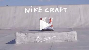 穿上真的可以「漫步太空」? Tom Sachs 釋出影片教你如何穿最新 Nike Mars Yard Overshoe!
