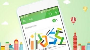 可自動加值,中華電信 Hami Pay 攜手中國信託推出綁定悠遊聯名卡功能