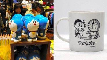 《哆啦 A 夢》首間官方商店「未來百貨公司」開幕,去東京一定要來這裡買買買!