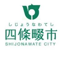 四條畷市公式LINE(大阪府)