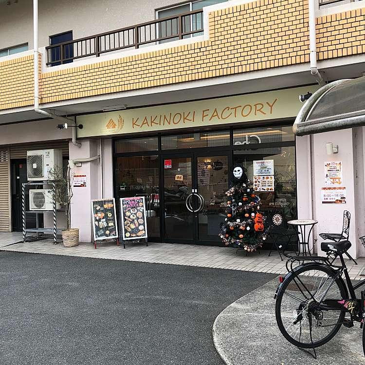 実際訪問したユーザーが直接撮影して投稿した山田西カフェベーカリー&カフェ カキノキファクトリーの写真