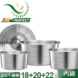 MIT台灣品牌設計製作,採用食品級316不銹鋼,無毒、好清洗,帶給您安心、平價的產品,現在由您做煮!