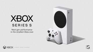 微軟廉價版次世代新主機「Xbox Series S」正式公布 並公開美金售價