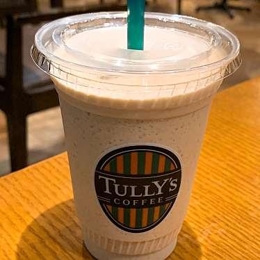 タリーズコーヒー 上野の森さくらテラス店のundefinedに実際訪問訪問したユーザーunknownさんが新しく投稿した新着口コミの写真