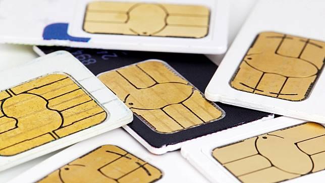 Solusi Nomor KTP dan KK Dipakai Orang Lain untuk Registrasi