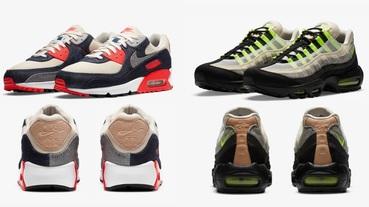 上市速報 / DENHAM x Nike Air Max 90 及 Air Max 95 臺灣販售資訊整理