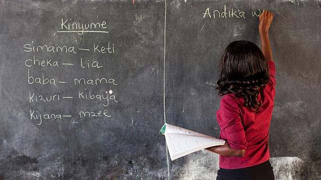 Teacher illustration. shutterstock.com
