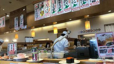 北海道的迴轉壽司真的特別大? 東京VS北海道壽司比一比