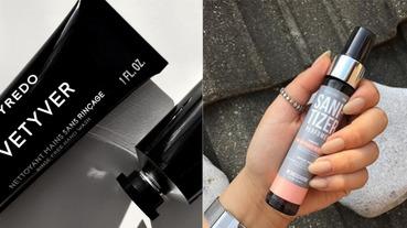 比酒精、口罩還有效!這 5 款「質感乾洗手」能清潔味道還好聞到能當香水!