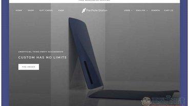 不喜歡 PS5 的白色外殼嗎?國外已經有配件商推出其他顏色選擇,還提供全球免運費