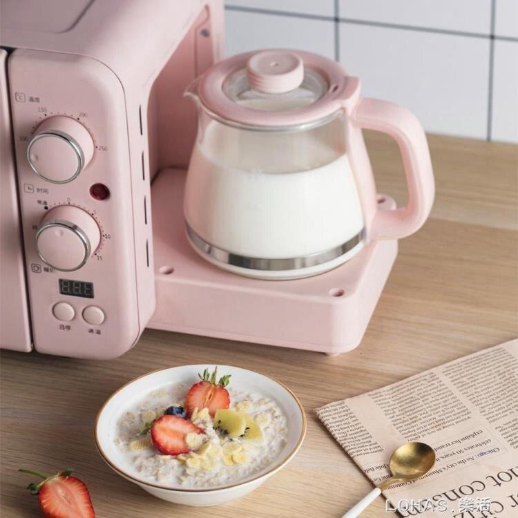 小熊加熱牛奶煎蛋早餐機家用全自動多功能四合一迷你烤面包機神器 220V 樂活生活館 NMS