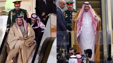 真正土豪!沙烏地阿拉伯國王專機附有「黃金手扶梯」 尷尬的是下降幾秒就故障!