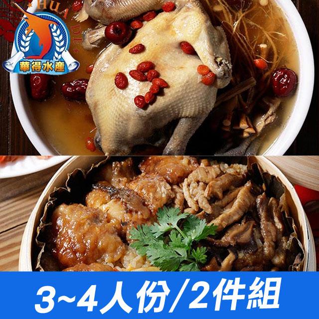 古法費時燉煮,湯頭香醇濃郁傳統米糕點綴金目鱸魚片,魷魚,赤尾青,櫻花蝦