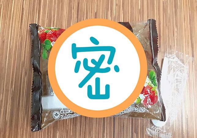 ▲全家開賣「邪惡甜點」!口感超驚豔,饕客激推:爆炸好吃。(圖/翻攝自Dcard)