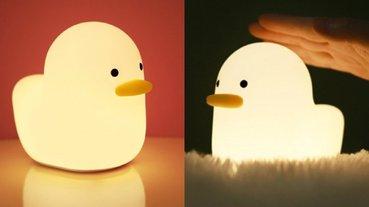 擺在床頭超萌!日本推出簡約可愛「小鴨夜燈」,睡前可以自動定時消燈好智慧~