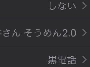 wjaUeGo_cj.PNG_5005.JPG