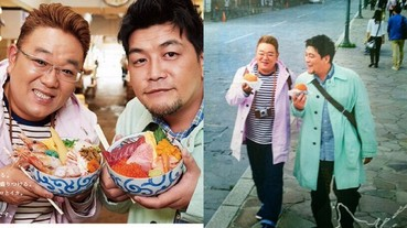 台灣遊客看到日本觀光廣告聯想「大誤會」 成為推特的爆紅話題!