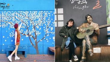 韓國大邱打卡點!文青必去金光石壁畫街,邊拍邊影邊聽音樂!