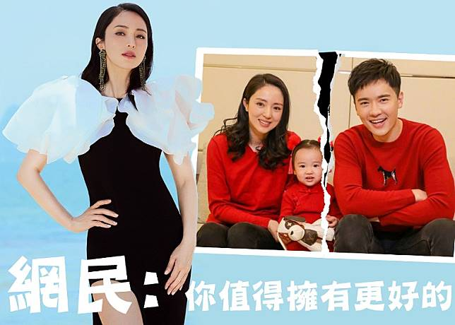 董璇與高雲翔離婚後坦言希望能照顧好小朋友。