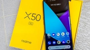 超平價 S765G 手機:realme X50 5G 開箱評測